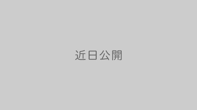 国道165号(青山羽根) 映像